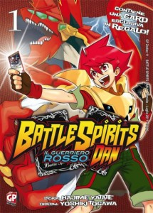 copertina del manga battle spirits