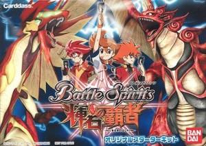 battle spirits giapponese copertina