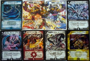 Duel Masters tcg - carte Duel Masters rare