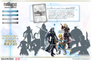 final fantasy gioco carte