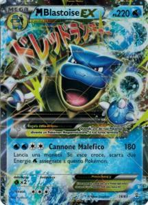 carte singole pokemon Mega Blatoise Ex