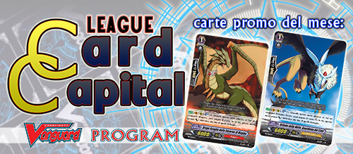 Torneo CF-Vanguard! Card Capital League 1