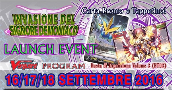 Launch Event Cardfight!! - Vanguard Invasione del Signore Demoniaco