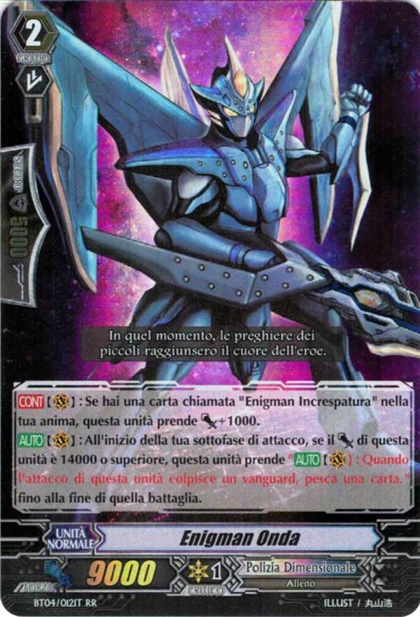 Cardfight vanguard le carte singole di eclisse delle