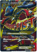 Pokemon The Best of XY - Da ora le carte singole!
