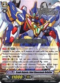 Cardfight Vanguard!! Le carte BT08 Armata Blu Tempesta Disponibili!