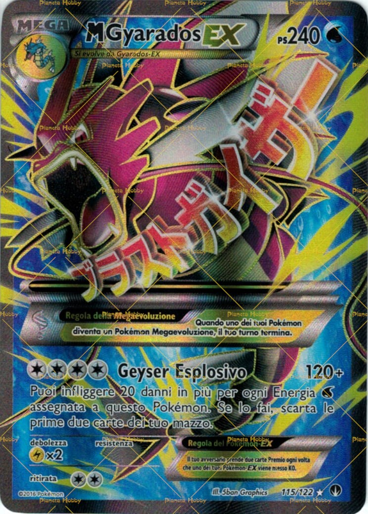 Pokemon Gyarados Mega Evolution Card Images | Pokemon Images