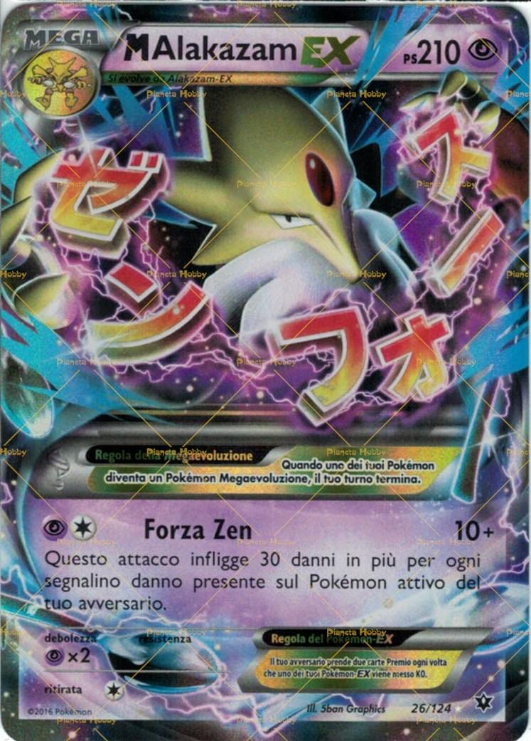 Mega alakazam ex - Carte pokemone ex ...