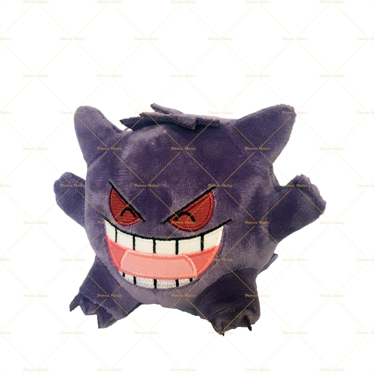 Pokemon Peluche Gengar Occhi Chiusi 24 cm I love Gengar ORIGINALE Banpresto
